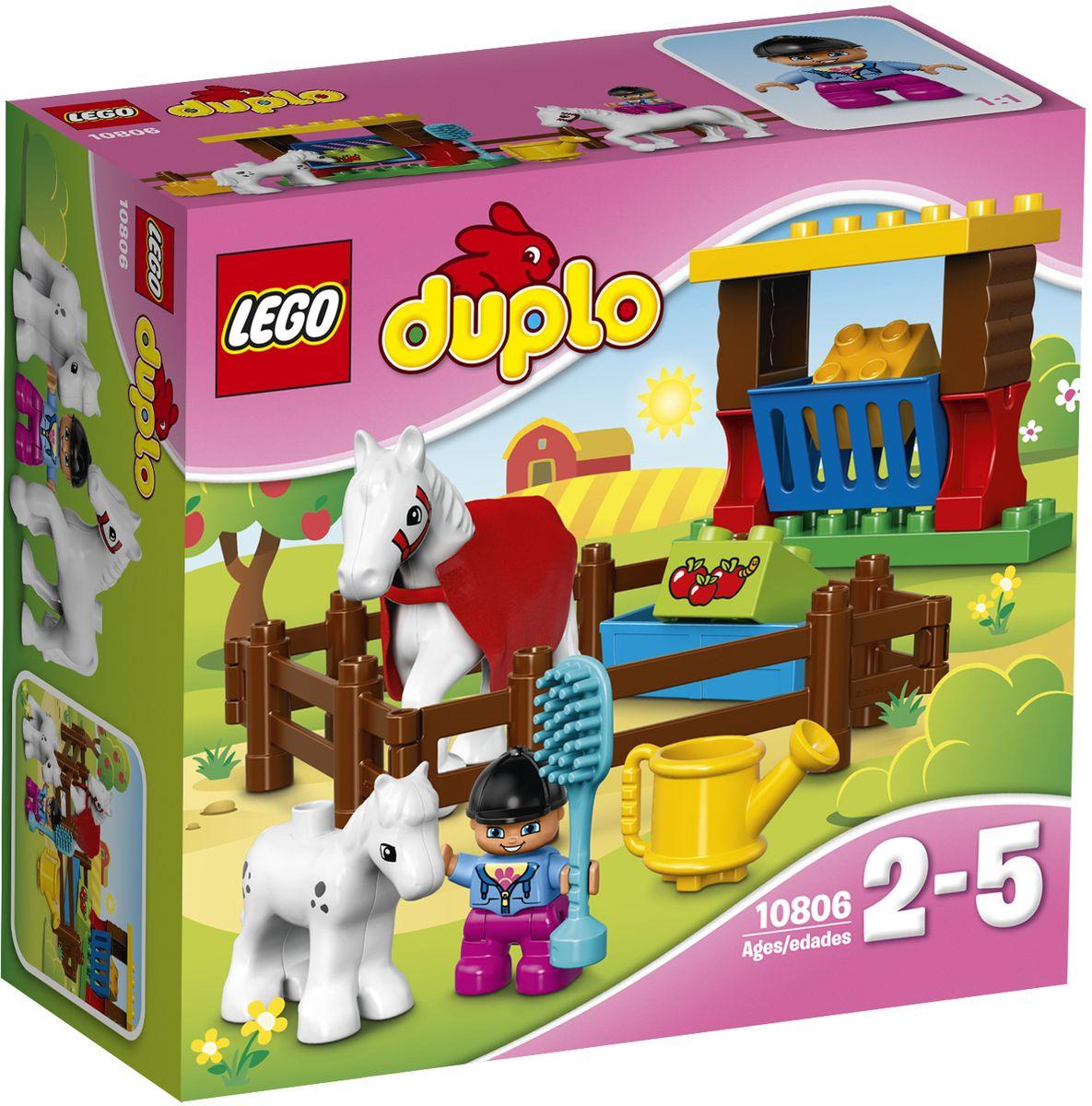 LEGO DUPLO Конструктор Лошадки 10806