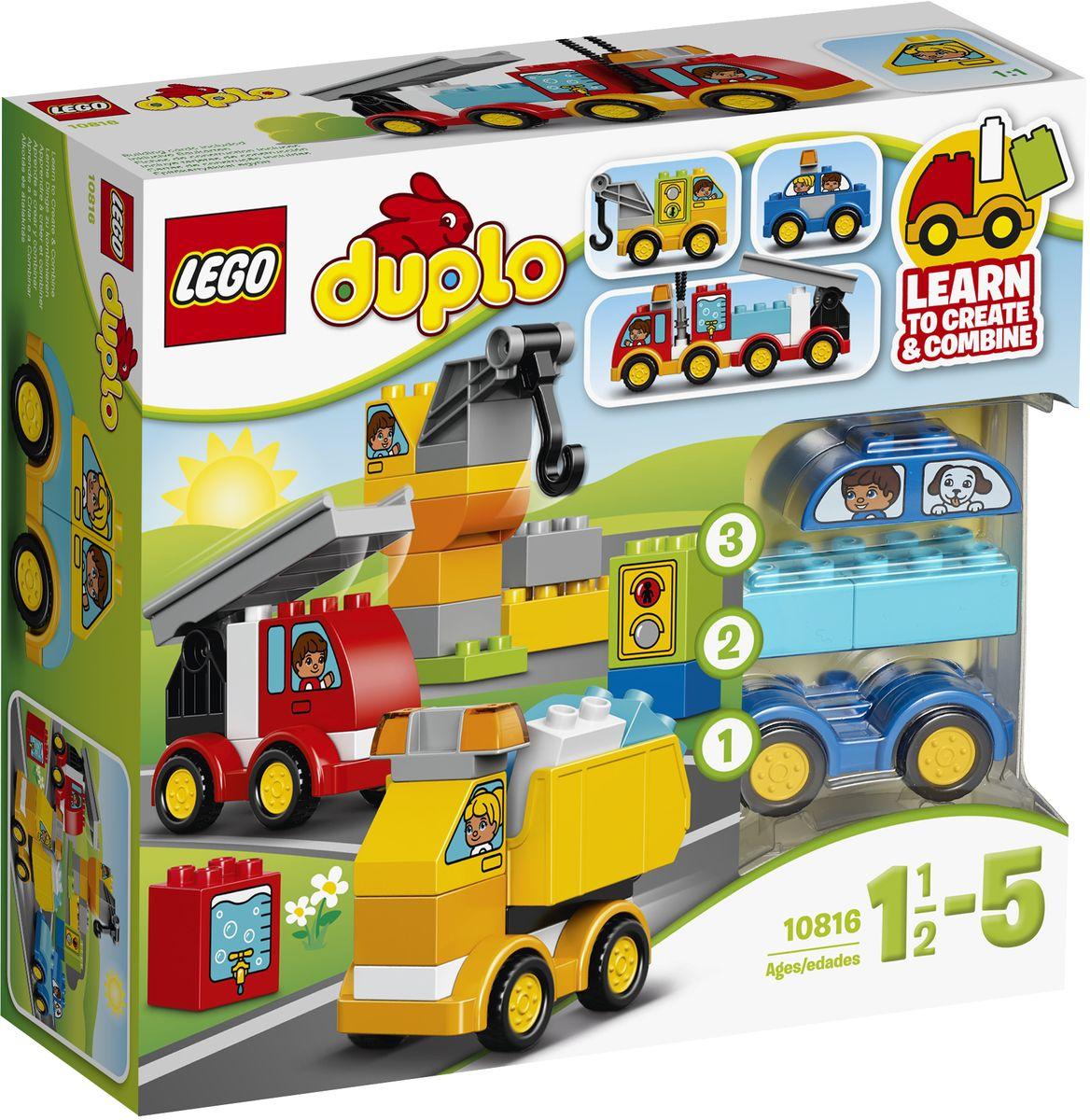 LEGO DUPLO Конструктор Мои первые машинки 1081610816С помощью конструктора LEGO DUPLO Мои первые машинки малыши будут учиться комбинировать колёсную базу и красочные кубики для создания автомобилей всех форм и размеров. Этот вдохновляющий набор предлагает бесконечные варианты для творчества и создания историй. Тут есть декорированные кубики и строительные карточки, которые помогут придумывать новые идеи. Крупные кубики LEGO DUPLO специально разработаны безопасными и удобными для маленьких ручек. В процессе игры с конструкторами LEGO дети приобретают и постигают такие необходимые навыки как познание, творчество, воображение. Обычные наблюдения за детьми показывают, что единственное, чему они с удовольствием посвящают время, - это игры. Игра - это состояние души, это веселый опыт познания реальности. Играя, дети создают собственные миры, осваивают их, а познавая - приобретают знания и умения. Фантазия ребенка безгранична, беря свое начало в детстве, она позволяет ребенку учиться представлять в уме, она...