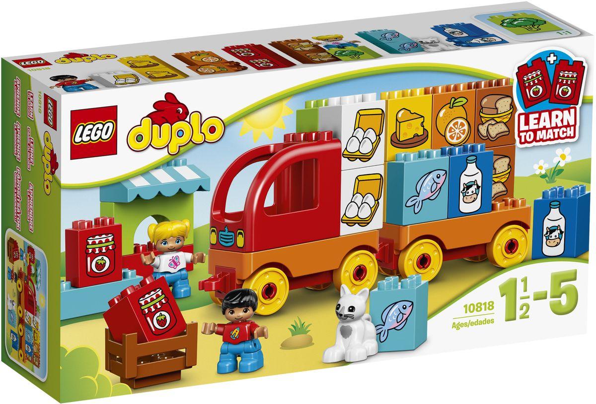 LEGO DUPLO Конструктор Мой первый грузовик 1081810818Конструктор LEGO DUPLO Мой первый грузовик приведет в восторг любого ребенка, ведь все дети обожают знаменитые конструкторы LEGO. Конструктор содержит 29 пластиковых элементов. Грузовик легко построить, используя объёмные кубики LEGO DUPLO, специально разработанные так, чтобы радовать и быть безопасными для маленьких ручек. Набор включает 8 пар разноцветных кубиков, декорированных изображениями продуктов, идеально подходящими для составления пар или игр для развития памяти. Также в этом наборе вы найдете рыночный киоск, открывающий возможности для ролевых игр. В набор входит 2 фигурки детей LEGO DUPLO и кот. С яркими цветными кубиками LEGO DUPLO, разработанными специально для начинающих строителей, так легко собрать свою историю. Все элементы набора выполнены из безопасного пластика и имеют увеличенные размеры, специально для маленьких детских пальчиков. Игры с конструкторами помогут ребенку развить воображение, внимательность, пространственное...