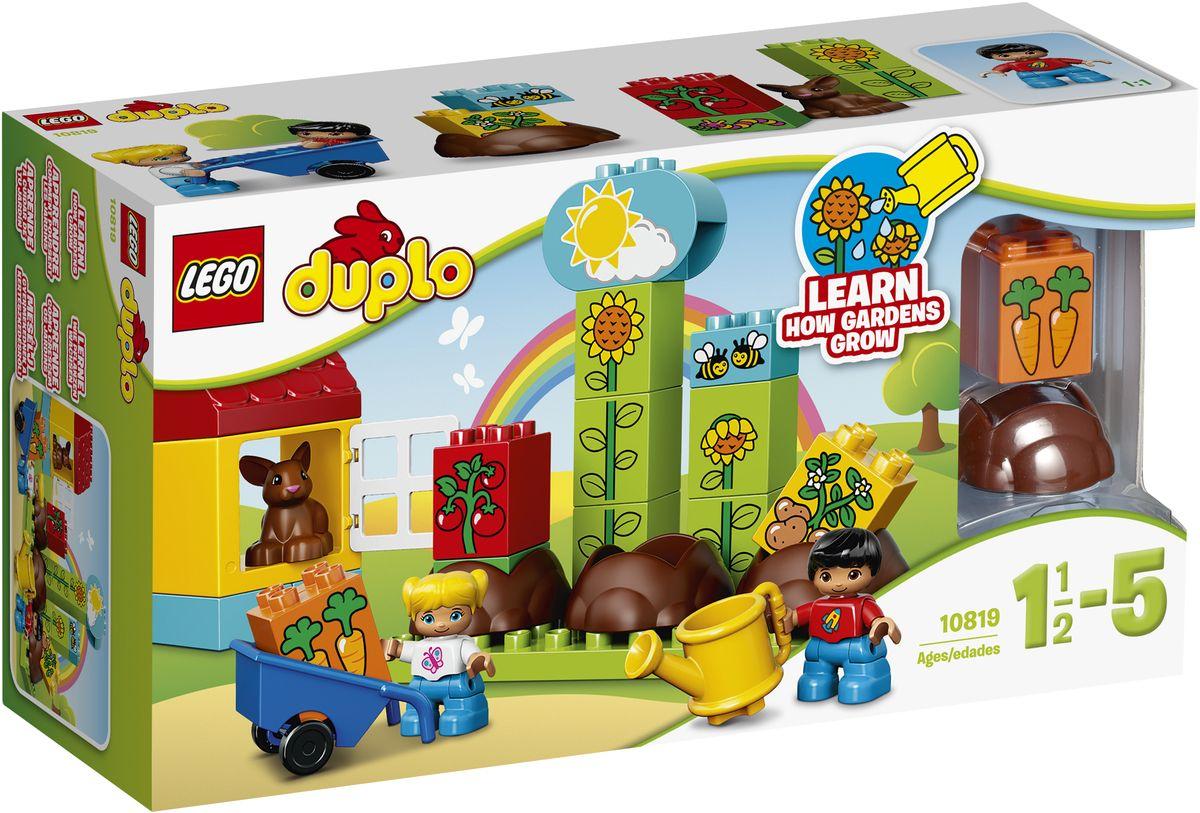 LEGO DUPLO Конструктор Мой первый сад 1081910819Конструктор LEGO DUPLO Мой первый сад приведет в восторг любого ребенка, ведь все дети обожают знаменитые конструкторы LEGO. Конструктор содержит 25 пластиковых элементов. Набор Мой первый сад развивает у малышей базовые навыки конструирования, когда они складывают кубики, чтобы выращивать подсолнухи, помидоры, морковь или картофель. Используйте кубик с изображением дождя или солнца, чтобы помочь ребенку узнать о том, как растения появляются из земли и дают цветы и фрукты. Кубики DUPLO разработаны с учётом требований к обеспечению безопасности детей. В набор входят 2 фигурки детей DUPLO и кролик. С яркими цветными кубиками LEGO DUPLO, разработанными специально для начинающих строителей, так легко собрать свою историю. Все элементы набора выполнены из безопасного пластика и имеют увеличенные размеры, специально для маленьких детских пальчиков. Игры с конструкторами помогут ребенку развить воображение, внимательность, пространственное мышление и...