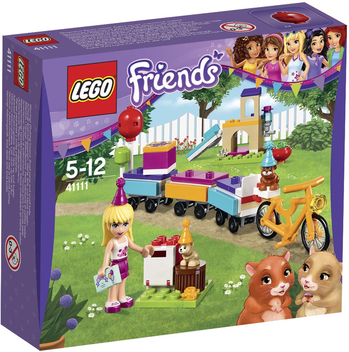 LEGO Friends Конструктор День рождения Велосипед 4111141111Посмотрите в почтовом ящике - хомяки Хайди и Гарри были приглашены на вечеринку по случаю дня рождения! Стефани прикрепила тележки к своему велосипеду и загружает их воздушными шарами, подарками на день рождения и праздничными колпаками, пока хомяки веселятся на игровой площадке. Теперь пришло время для крошечных хомячков прыгнуть в паровозик для вечеринки и уехать! Набор включает в себя 109 разноцветных пластиковых элементов. Конструктор - это один из самых увлекательнейших и веселых способов времяпрепровождения. Ребенок сможет часами играть с конструктором, придумывая различные ситуации и истории.