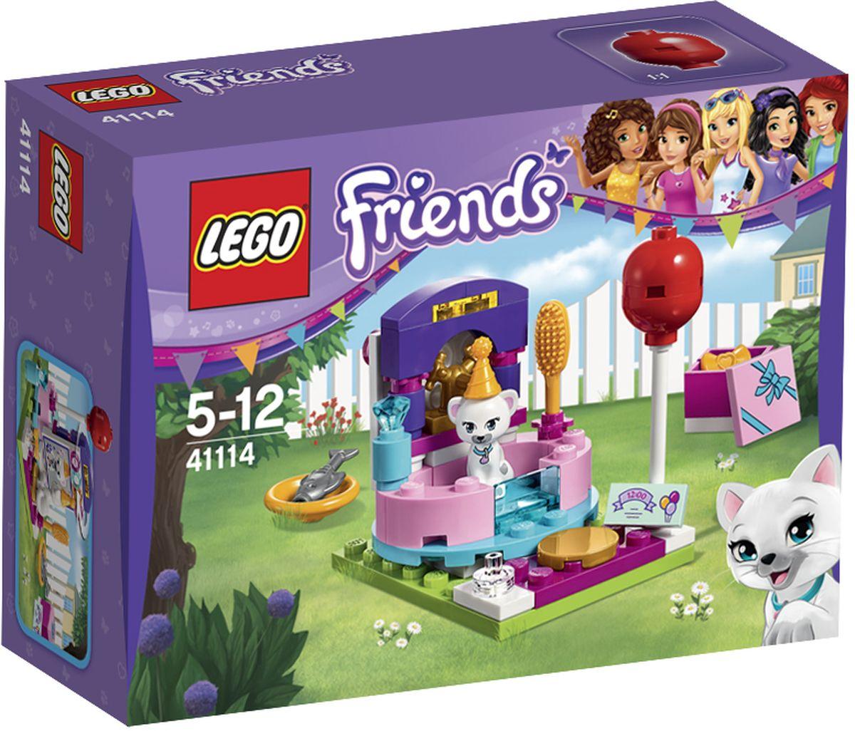 LEGO Friends Конструктор День рождения Салон красоты 41114
