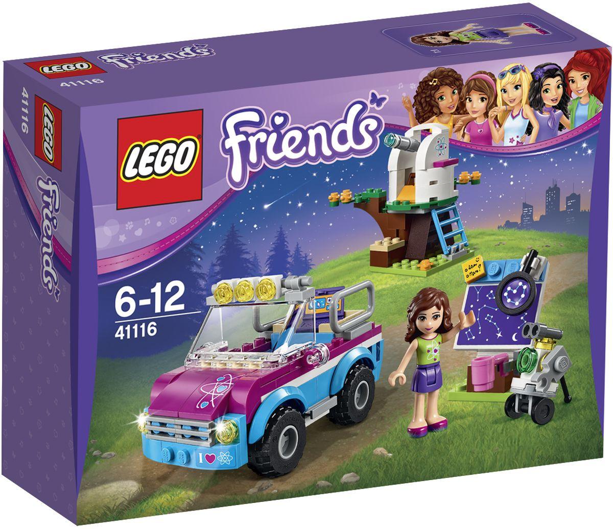 LEGO Friends Конструктор Звездное небо Оливии 41116