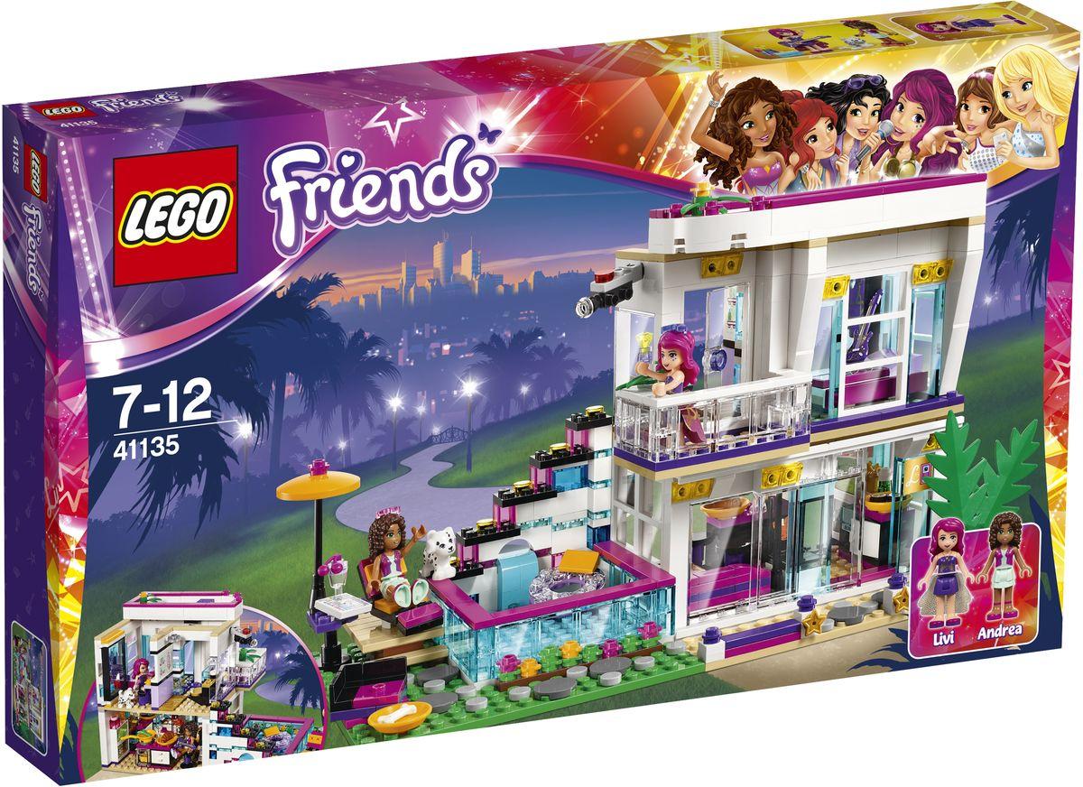 LEGO Friends Конструктор Поп-звезда Дом Ливи 4113541135Андреа пригласили провести день с Ливи в ее великолепном доме, и вы можете пойти с ней! Примите душ в гламурной черно-золотой ванной, а затем выберите в гардеробе юбку. Насладитесь видом с балкона или поиграйте возле бассейна с собачкой Куки. Потом приготовьте суши на кухне, оборудованной по последнему слову техники и отдохните в гостиной у камина. Набор включает в себя 597 разноцветных пластиковых элементов. Конструктор - это один из самых увлекательных и веселых способов времяпрепровождения. Ребенок сможет часами играть с конструктором, придумывая различные ситуации и истории.