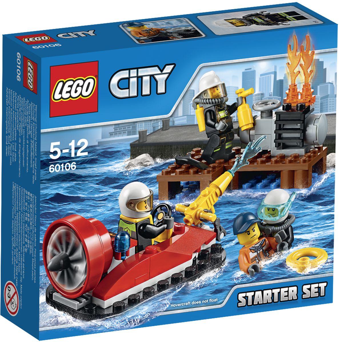 LEGO City Конструктор Пожарная охрана 6010660106Гони пожарный корабль на воздушной подушке на пирс и потуши огонь! Отправь водолаза в воду, чтобы спасти докера, а затем помоги другим пожарным потушить пламя в моторном отделе. Потуши огонь на пирсе и стань героем-пожарным в LEGO City! Набор для начинающих LEGO City Пожарная охрана - это один из самых увлекательнейших и веселых способов времяпрепровождения. Ребенок сможет часами играть с конструктором, придумывая различные ситуации и истории. В набор также входят 4 мини-фигурки: 3 пожарных и рабочего дока. В процессе игры с конструкторами LEGO дети приобретают и постигают такие необходимые навыки как познание, творчество, воображение. Обычные наблюдения за детьми показывают, что единственное, чему они с удовольствием посвящают время, - это игры. Игра - это состояние души, это веселый опыт познания реальности. Играя, дети создают собственные миры, осваивают их, а познавая - приобретают знания и умения. Фантазия ребенка безгранична, беря свое начало в детстве,...