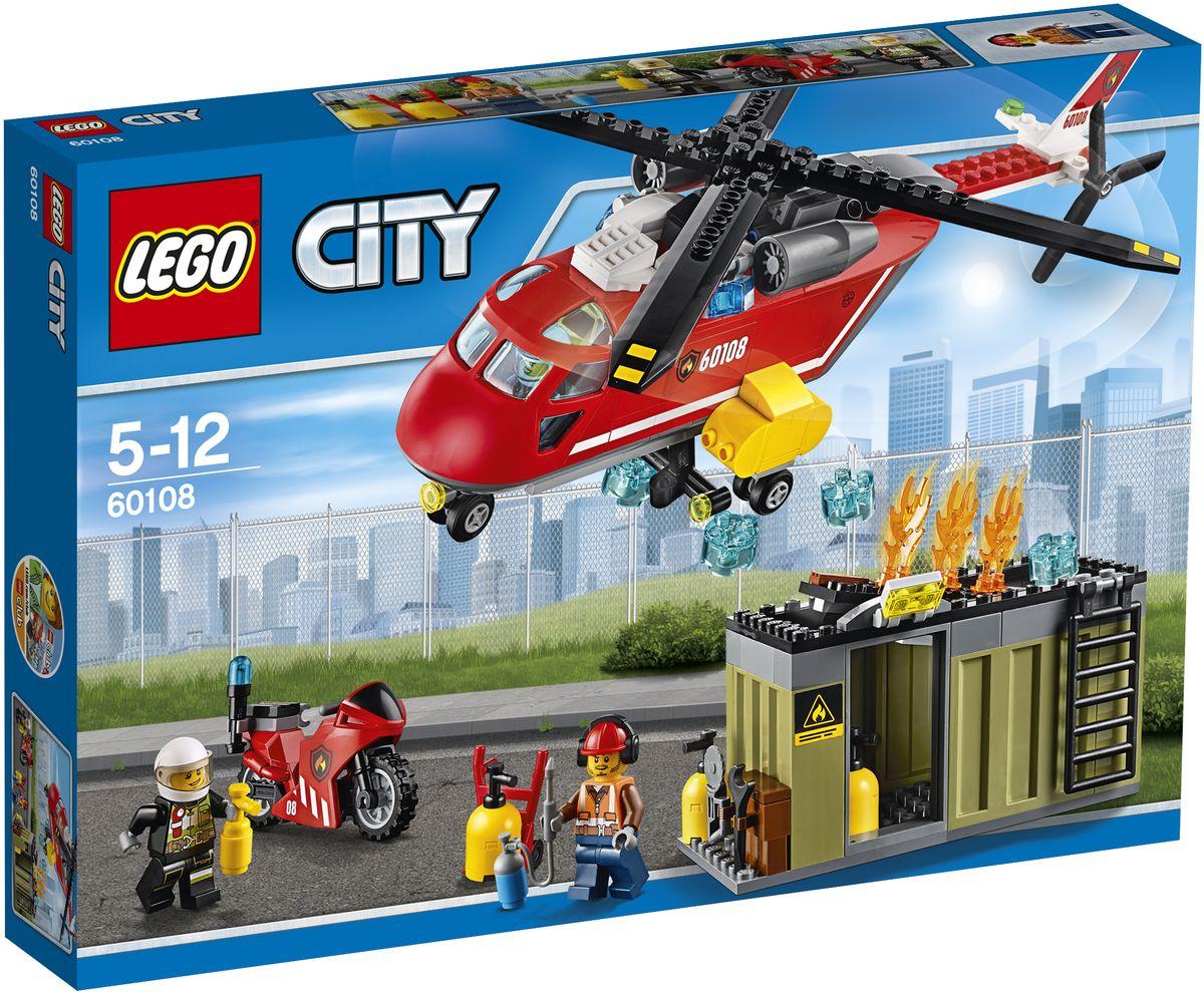 LEGO City Конструктор Пожарная команда быстрого реагирования 6010860108Гони к месту пожара, где рабочий зовёт на помощь! Мчись на своём мотоцикле, чтобы бороться с огнём. Если ты не можешь добраться до источника возгорания, вызывай вертолет команды быстрого пожарного реагирования и помоги пожарным потушить горящий контейнер полным баком воды. Ещё одна операция по спасению выполнена на пятёрку. Конструктор LEGO City Пожарная команда быстрого реагирования - это один из самых увлекательнейших и веселых способов времяпрепровождения. Ребенок сможет часами играть с конструктором, придумывая различные ситуации и истории. В набор также входят 3 мини-фигурки пожарных. В процессе игры с конструкторами LEGO дети приобретают и постигают такие необходимые навыки как познание, творчество, воображение. Обычные наблюдения за детьми показывают, что единственное, чему они с удовольствием посвящают время, - это игры. Игра - это состояние души, это веселый опыт познания реальности. Играя, дети создают собственные миры, осваивают их, а познавая -...