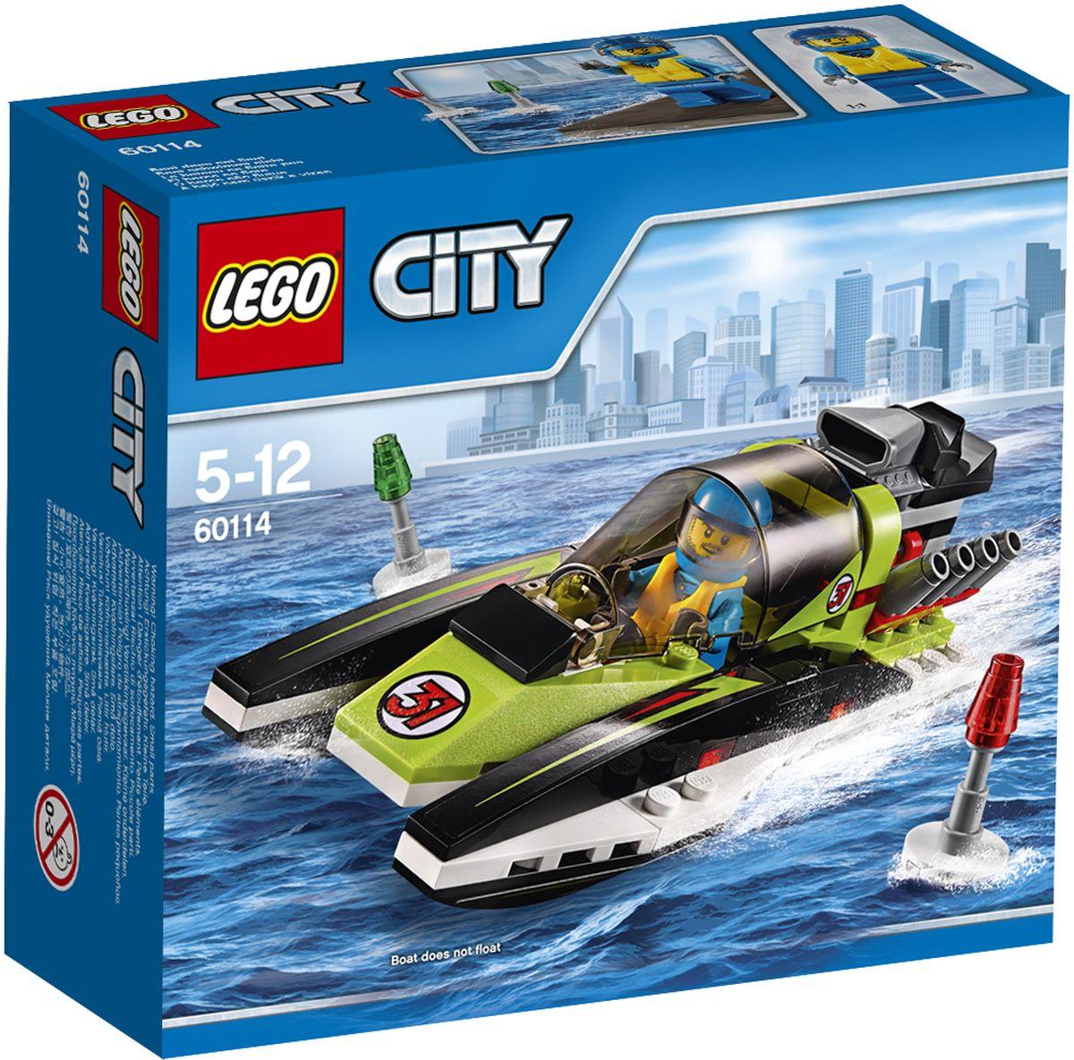 LEGO City Конструктор Гоночный катер 6011460114Конструктор Lego City Гоночный катер  приведет в восторг любого ребенка, ведь все дети обожают знаменитые конструкторы Lego. Конструктор содержит 95 пластиковых элементов, с помощью которых малыш сможет собрать небольшую сценку из жизни Города Lego. Заводи мотор гоночного катера и готовься к большой гонке. Мчись по воде как можно быстрее, но следи за тем, чтобы не вылететь за буйки. Гони к победе в Lego City! В комплект входят фигурка капитана, элементы для сборки гоночного катера, а также дополнительные аксессуары, которые разнообразят игру. Игры с конструкторами помогут ребенку развить воображение, внимательность, пространственное мышление и творческие способности. Такой конструктор надолго займет внимание малыша и непременно станет его любимой игрушкой.