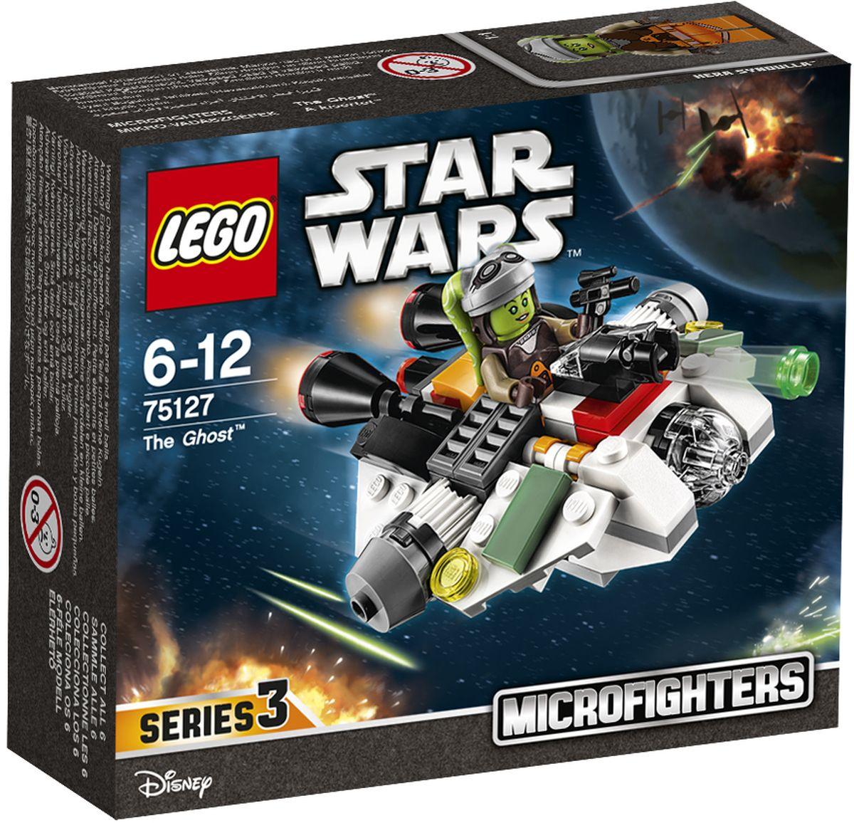 LEGO Star Wars Конструктор Призрак 7512775127Конструктор Lego Star Wars Призрак приведет в восторг любого поклонника знаменитой космической саги Звездные войны. Конструктор содержит 104 пластиковых элемента, с помощью которых вы сможете собрать оригинальную боевую машину из вселенной Звездных войн. Империя должна быть остановлена и на это способен только микрофайтер Призрак. Заряди пушку, посади Геру в кресло пилота и приготовься к борьбе с имперским флотом истребителей! Все элементы набора выполнены из прочного безопасного пластика. Корабль стреляет небольшими снарядами, входящими в набор. Также в набор входит фигурка пилота Геры. Игры с конструкторами помогут ребенку развить воображение, внимательность, пространственное мышление и творческие способности. Такой конструктор надолго займет внимание малыша и непременно станет его любимой игрушкой.