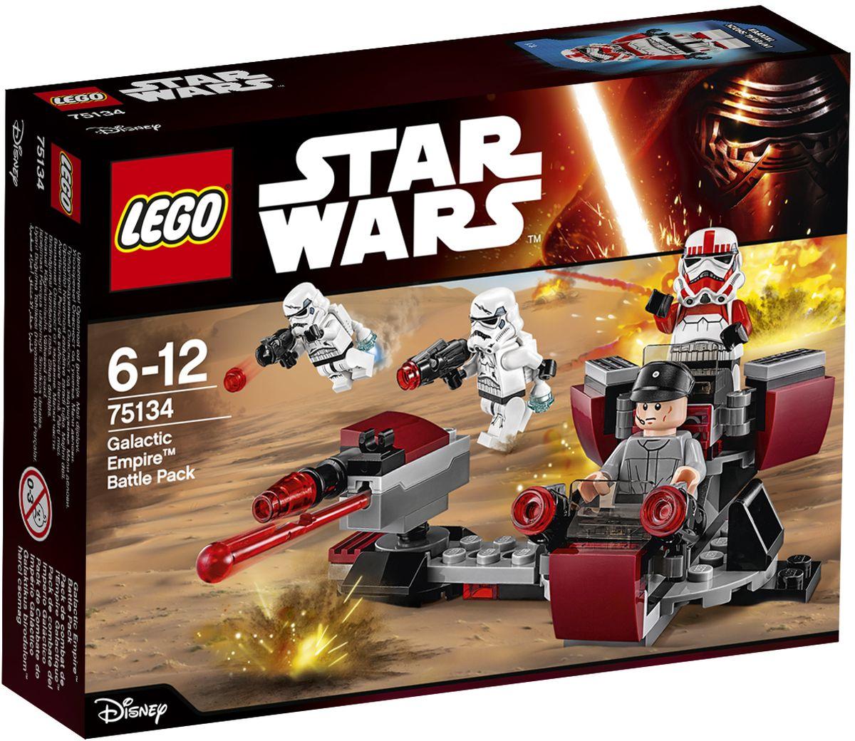 LEGO Star Wars Конструктор Боевой набор Галактической Империи 7513475134Конструктор Lego Star Wars Боевой набор Галактической Империи приведет в восторг любого поклонника знаменитой космической саги Звездные войны. Конструктор содержит 109 пластиковых элементов, с помощью которых вы сможете собрать оригинальную боевую машину из вселенной Звездных войн. Вдалеке были замечены повстанцы. Перейди в центр управления, чтобы определить их местоположение, установи сдвоенную пушку, заряди бластеры и вперёд! С твоей помощью Имперские штурмовики заставят повстанцев спрятаться обратно в свои норы! Все элементы набора выполнены из прочного безопасного пластика. Корабль и бластеры солдат стреляют небольшими снарядами, входящими в набор. Также в набор входят фигурки имперских солдат. Игры с конструкторами помогут ребенку развить воображение, внимательность, пространственное мышление и творческие способности. Такой конструктор надолго займет внимание малыша и непременно станет его любимой игрушкой.