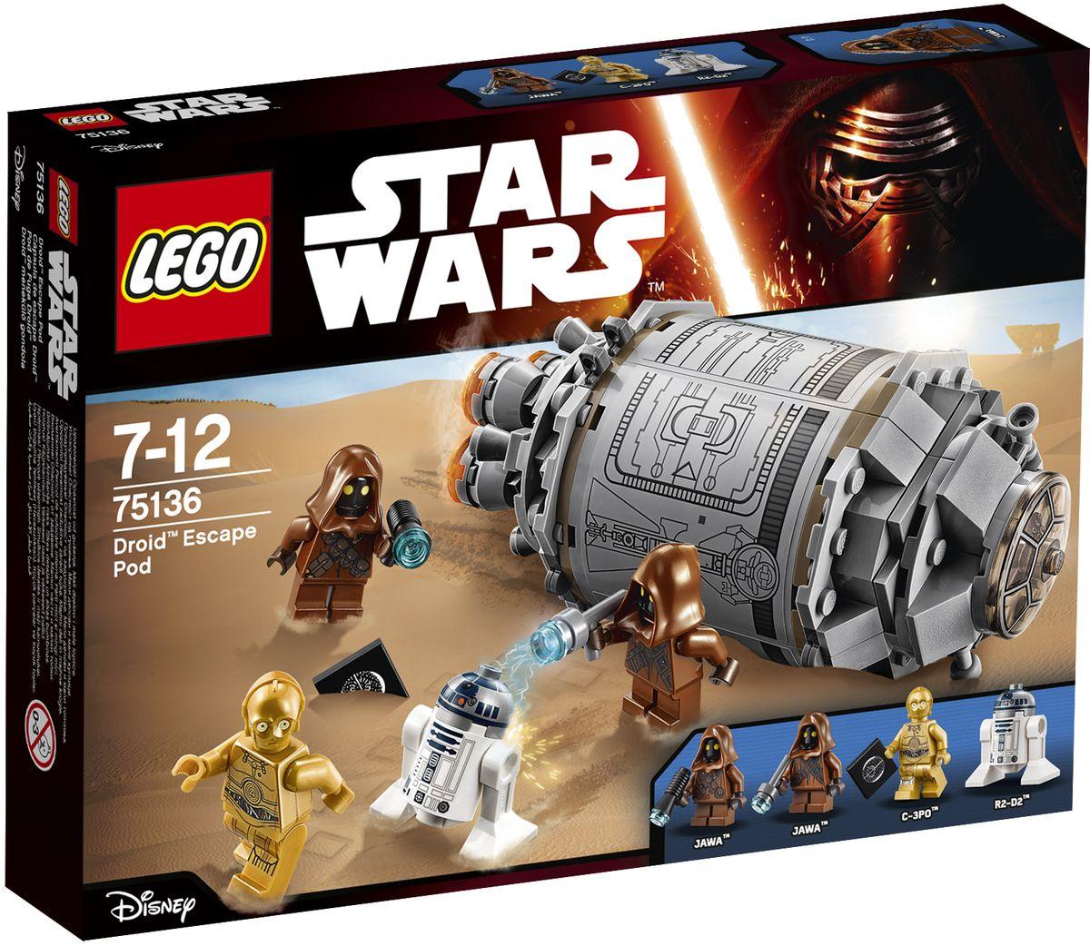 LEGO Star Wars Конструктор Спасательная капсула дроидов 7513675136Конструктор Lego Star Wars Спасательная капсула дроидов приведет в восторг любого поклонника знаменитой космической саги Звездные войны. Конструктор содержит 197 пластиковых элементов, с помощью которых вы сможете собрать оригинальный космический корабль из вселенной Звездных войн. C-3PO и R2-D2 в опасности и нуждаются в помощи! Загрузи их в спасательную капсулу, закрой люки и начни спасательную операцию. После посадки на ближайшей планете сможешь ли ты спасти их от джав, вооруженных ионными бластерами? Это предстоит решить тебе самому. Спасательная капсула открывается, внутри располагаются посадочные места для двух фигурок. Также в набор входят фигурки дроидов и их преследователей. Игры с конструкторами помогут ребенку развить воображение, внимательность, пространственное мышление и творческие способности. Такой конструктор надолго займет внимание малыша и непременно станет его любимой игрушкой.
