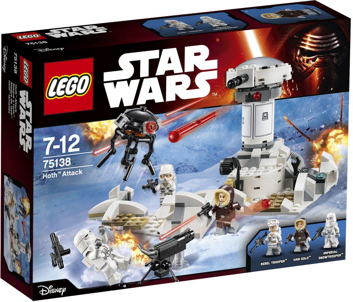 LEGO Star Wars Конструктор Нападение на Хот 7513875138Имперские силы обнаружили местонахождение тайной базы повстанцев и атакуют. Поверни башню, закрой люк и стреляй из пушки. Ищи снежного штурмовика, стреляющего из бластера, и уничтожь имперский дроид-разведчик, прежде чем тот подберется слишком близко. Сможешь ли ты помочь Хану Соло и повстанцам остановить захват базы? Только ты можешь это решить! Конструктор LEGO Star Wars Нападение на Хот - это один из самых увлекательнейших и веселых способов времяпрепровождения. Ребенок сможет часами играть с конструктором, придумывая различные ситуации и истории. В набор также входят 3 мини-фигурки: имперского штурмовика, солдата Сопротивления и Хана Соло. В процессе игры с конструкторами LEGO дети приобретают и постигают такие необходимые навыки как познание, творчество, воображение. Обычные наблюдения за детьми показывают, что единственное, чему они с удовольствием посвящают время, - это игры. Игра - это состояние души, это веселый опыт познания реальности. Играя, дети...