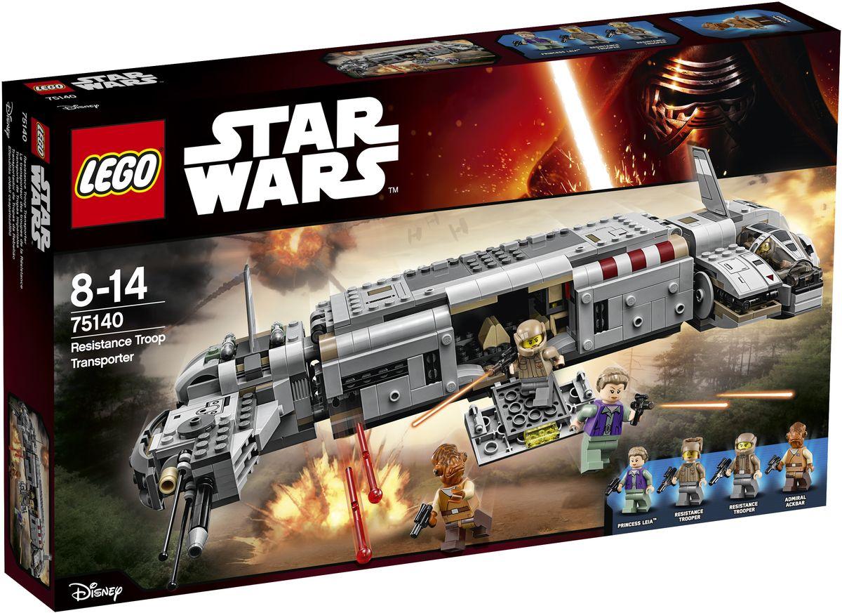 LEGO Star Wars Конструктор Военный транспорт Сопротивления 7514075140Опустите пандус и поднимитесь на борт Военного транспорта Сопротивления. Заберитесь в кабину и приготовьтесь к взлету. А если Первый Орден попытается атаковать, приведите оружие в боевое положение и приготовьтесь вести огонь! Набор включает в себя 646 разноцветных пластиковых элементов. Игры с конструкторами помогут ребенку развить воображение, внимательность, пространственное мышление и творческие способности. Такой конструктор надолго займет внимание малыша и непременно станет его любимой игрушкой.