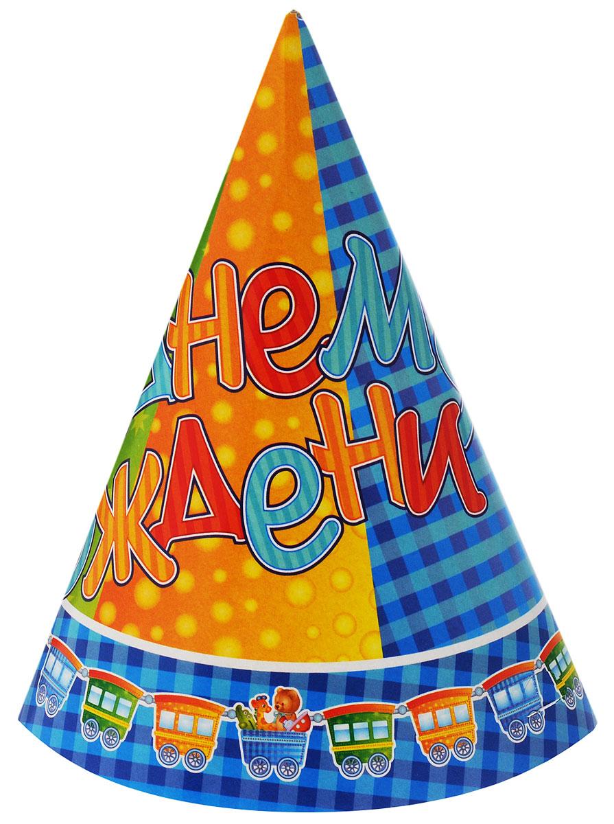 Веселая затея Колпак С днем рождения Паровозик 6 шт