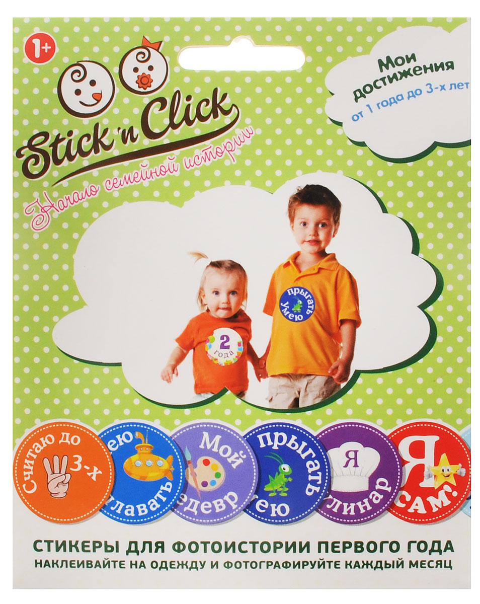 Stickn Click �������� ��� ������� ��� ����������96 0050������������ �������� ��� ������� ��� ���������� - ��� ������ ����������� ����� ��� ������� ���������, ������� ������� ��������� � ������ ����� ����� ������� � ����� ������. ��� ����� ������, ������ �����, ����� ���������� ����������, ������� �� �������� � ��� ������� ��������� � ������ ��� ��� ������ �������. ������� ����� ������������� �� ������ � ����� ����� ������������. �� ������� �����! �� ��������� ������! ���� ���������� ������� ����� ������� �� ����������� � ������ �������� �������� � ����������. � ������ 13 ������������ �������� ��������� 10 ��. ������ Stickn Click - ��������� ������� ��� ������� ��������� � ��� ��� ���������� �������. ������ ������� �� ������!