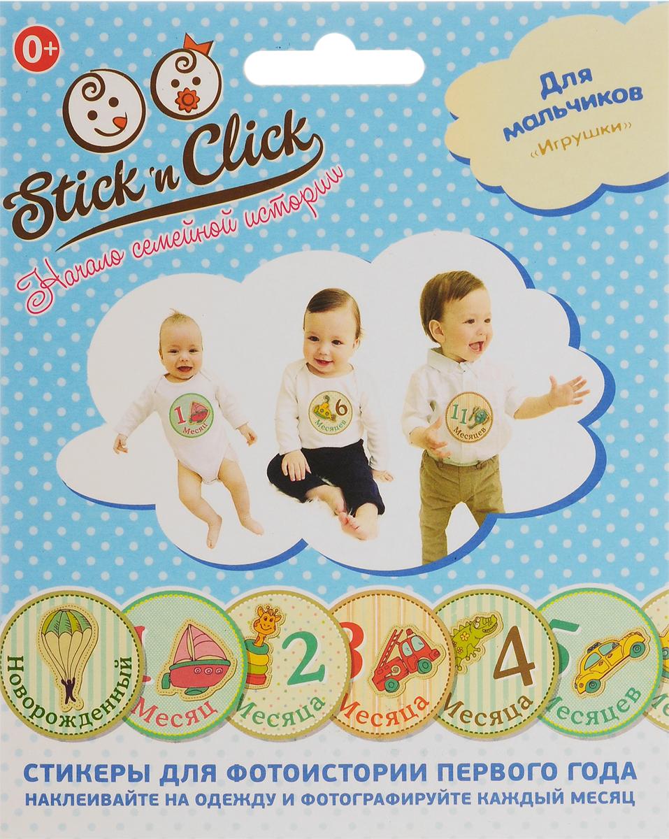 Stickn Click Наклейки с месяцами для мальчиков Игрушки96 0005Оригинальный нарядный набор ярких стикеров для мальчиков Игрушки создан специально для малышей. С ним вы сможете запечатлеть, как растет ваш малыш от месяца к месяцу. Просто оденьте однотонный боди (или маечку) вашей крошке, наклейте нужный месяц и фотографируйте. Ваше креативное решение будет оценено по достоинству и станет объектом внимания и обсуждения. В наборе 13 оригинальных стикеров диаметром 10 см на каждый месяц первого года крохи, начиная с рождения. Стикеры легко приклеиваются на одежду и также легко отклеиваются. Не требуют утюга! Не оставляют следов! Способ применения. Взять стикер, соответствующий месяцу малышки. Наклеить на боди малыша. Сделать отличное фото. Поделиться с друзьями. Затем стикер обязательно снять. Не оставляйте стикер на малышке без присмотра. Не стирайте одежду со стикером. Наборы Stickn Click - идеальный подарок для будущих родителей и для уже родившейся малышки. Начать никогда не поздно!