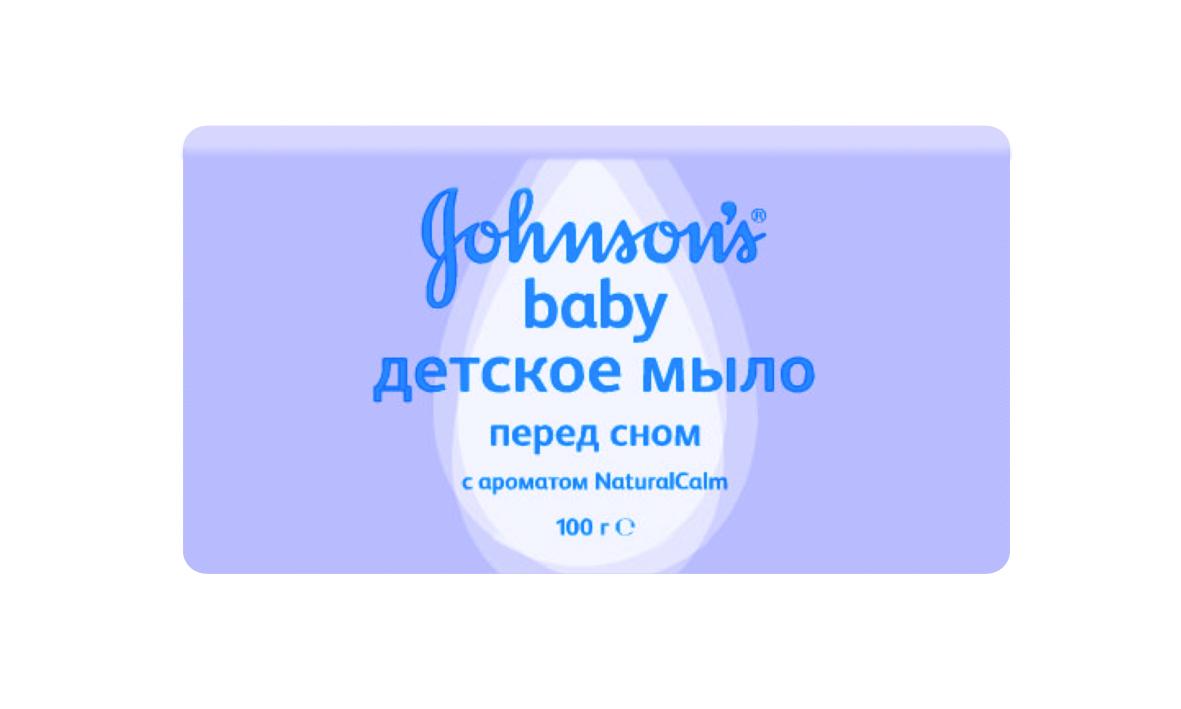 Мыло Johnson's baby