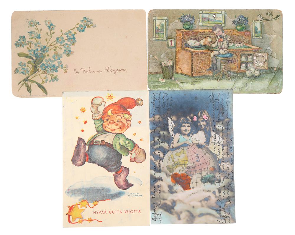С Новым Годом! Комплект из 4 открыток
