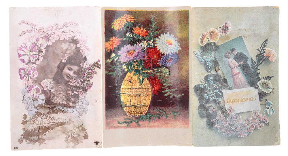 Поздравляю! Комплект из 3 открытокНВА-2 2508 16-39Комплект из 3 поздравительных открыток. Россия. Начало XX века. Размеры: 14 х 9 см. Сохранность хорошая. Две открытки с письмами.