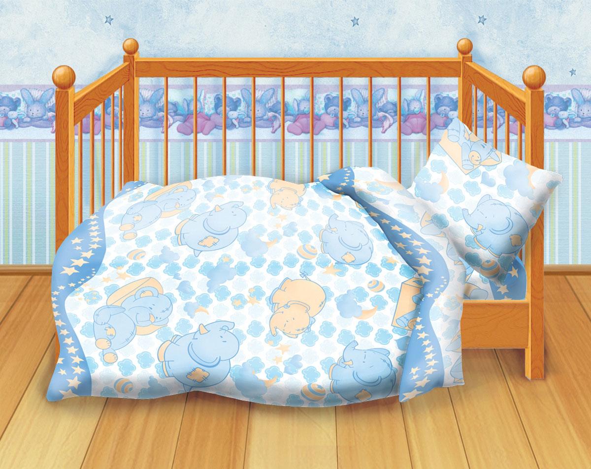 Кошки-мышки Комплект детского постельного белья Спокойной ночи желтый голубой262028Комплект детского постельного белья Кошки-мышки Спокойной ночи, состоящий из наволочки, простыни и пододеяльника, выполнен из натурального 100% хлопка. Пододеяльник оформлен рисунком в виде забавных слоников и мишек. Хлопок - это натуральный материал, который не раздражает даже самую нежную и чувствительную кожу малыша, не вызывает аллергии и хорошо вентилируется. Такой комплект идеально подойдет для кроватки вашего малыша. На нем ребенок будет спать здоровым и крепким сном.