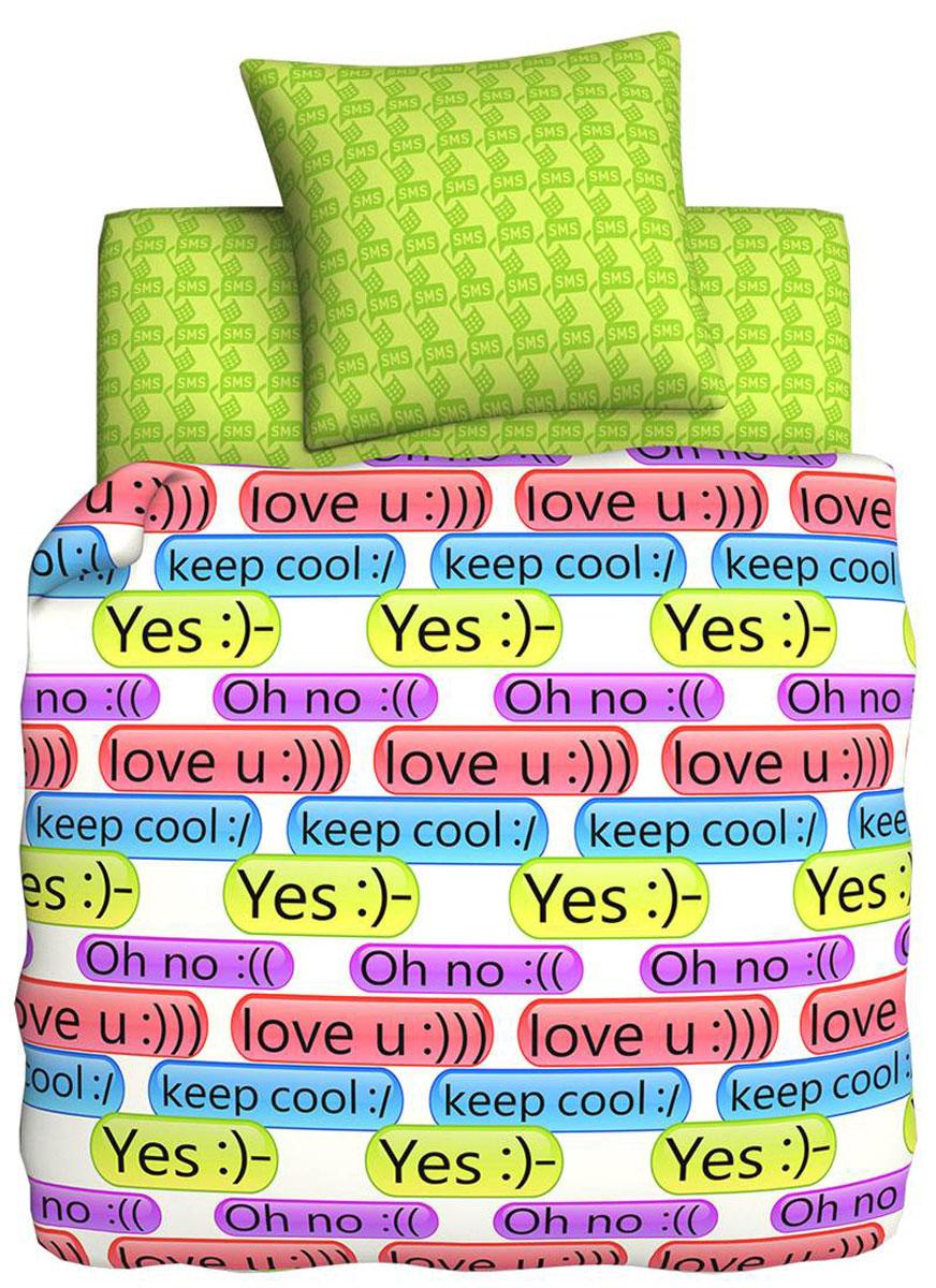 Unison Teens Комплект детского постельного белья SMS 1,5-спальный280685Постельное белье Unison Teens SMS выполнено из натуральной хлопковой ткани биоматин со специальной обработкой. Комплект состоит из пододеяльника, простыни и наволочки. Натуральная, плотная и легкая ткань биоматин - это хлопок высшего качества. Постельное белье из биоматина обладает такими качественными характеристиками, как: прочность, легкость, мягкость, гипоаллергенность, способность сохранять цвет и выдерживать большое количество стирок. Молодость - когда фонтаном бьют жажда и радость жизни, когда преобладают мечты и желания. Постельное белье Unison Teens создано специально для подростков от 13 до 19 лет, амбициозных, смелых и ярких. Легкая прочная ткань Биоматин обладает гипоаллергенными свойствами, гарантирует чистоту и свежесть, а также сохраняет свои первоначальные свойства даже после 200 стирок. Нестандартный модный вкладыш упаковки Unison Teens можно использовать как удобную папку для книг, журналов и дисков. Постельное белье Unison...