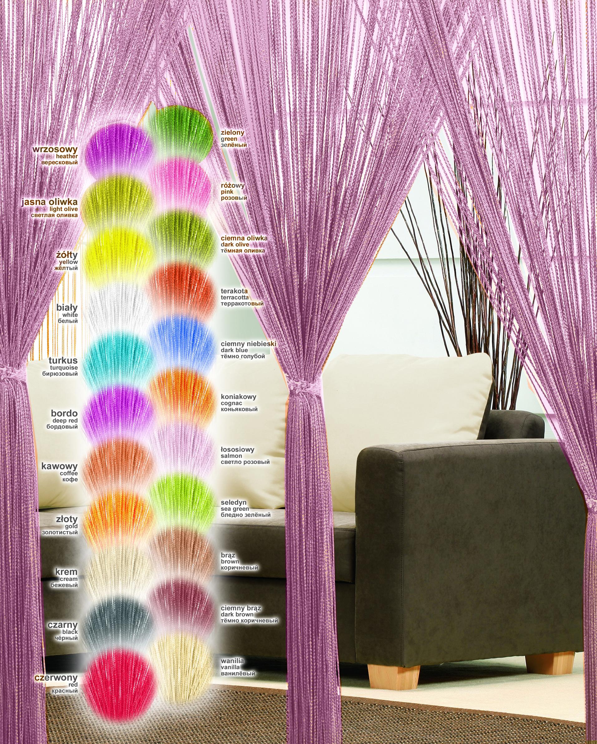 Гардина-лапша Haft. 46990/90 фиолетовый46990/90 фиолетовыйУзкая гардина-лапша , крепится на кулиску.