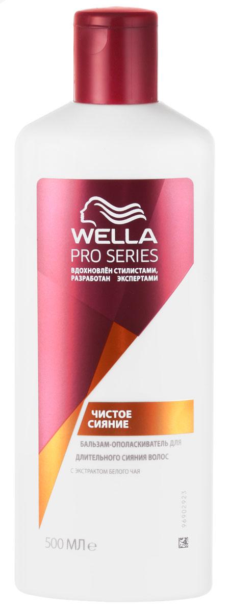 Бальзам-ополаскиватель Wella Shine, для блеска, 500 млWL-81257117Бальзам-ополаскиватель Wella Shine дарит вашим волосам яркий сияющий блеск. Его формула помогает увлажнить волосы, придавая им ровный шелковистый блеск. Блестящие волосы, как после посещения профессионального салона. Характеристики: Объем: 500 мл. Производитель: Франция. Товар сертифицирован.