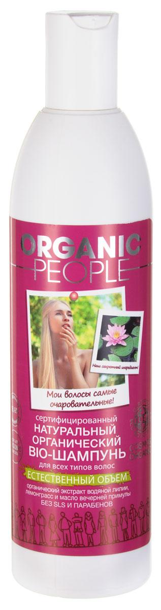 Organic People Шампунь для волос Естественный объем, 360 мл