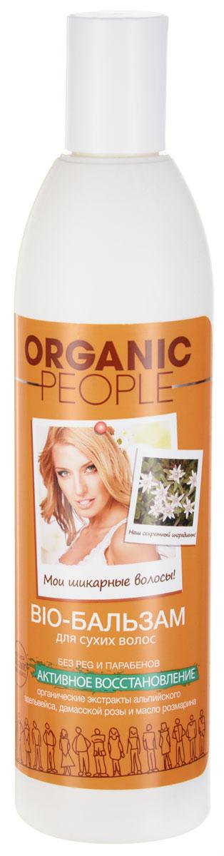 Organic People Бальзам-био для волос Активное восстановление, 360 мл