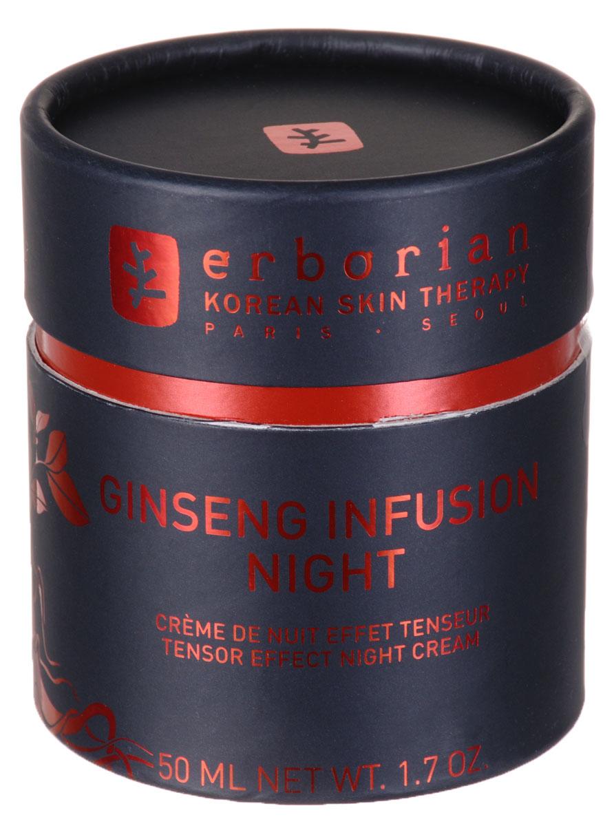 Erborian Крем для лица Женьшень, ночной, восстанавливающий, 50 мл780154Регенирирующий ночной крем, обогащенный растительными белками, интенсивно питает и восстанавливает кожу в ночное время. С утра ваша кожа выглядит отдохнувшей и сияет здоровьем. Действие: - стимулирует микроциркуляцию; - сокращает проявление признаков старения; - восстанавливает упругость и эластичность кожи. Ингредиенты: женьшень, экстракт меда, тыквенные семечки. Товар сертифицирован.