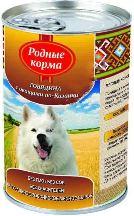 """Консервы для собак """"Родные Корма"""", говядина с овощами по-Казацки, 970 г 60178"""