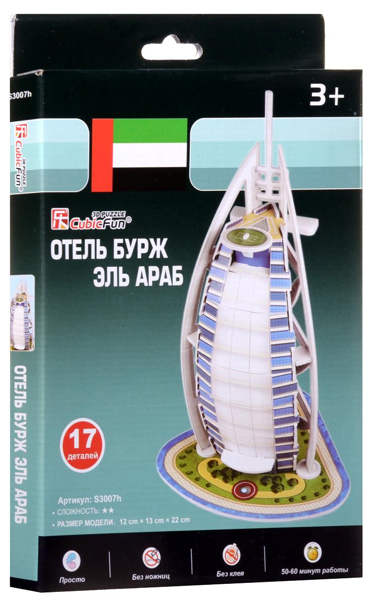 CubicFun 3D пазл Отель Бурж эль АрабS3007Бурж эль Араб является одним из крупных и шикарных отелей на территории Дубая. Сооружение находится в море на острове, который соединён с землёй посредством моста. Возведение отеля начато в 1994 году. Его открытие произошло в конце 1999 года. Чтобы увидеть это шикарное строение не обязательно ехать в Дубаи, можно приобрести 3D пазл Отель Бурж эль Араб от Cubic Fun и построить отель своими руками. Этот конструктор - прекрасная возможность создать копию гостиницы в уменьшённом виде. В набор входят детали из пенокартона, буклет с фото и информация о строении. Все элементы яркие и больших размеров, поэтому даже маленьким детям будет удобно играть. Пазлы собираются без клея, с помощью специальных пазов. Подобное крепление надёжное и долговечное. Развить логику, фантазию, моторику рук и творческие способности теперь достаточно просто благодаря объёмным пазлам. Также в процессе сборки можно узнать все об этой достопримечательности. Подарите своему ребёнку развивающий подарок,...