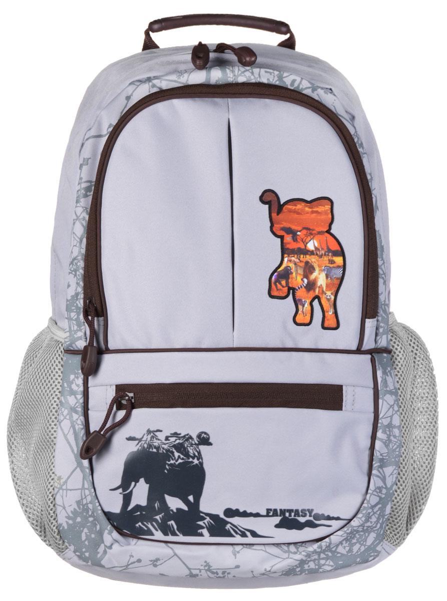 Tiger Enterprise Рюкзак детский Fantasy цвет серый