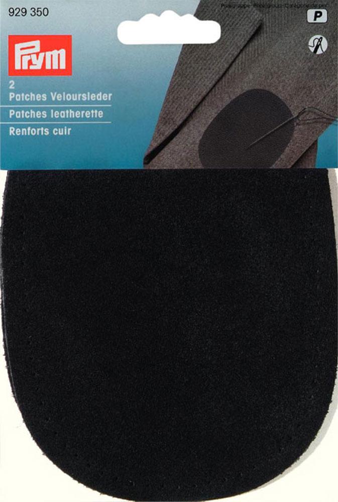 Заплатки пришивные Prym, замша, 14 см х 10 см, 2 шт611305Заплатки Prym изготовлены из натуральной замши и имеют овальную форму. Предназначены для защиты участков одежды, подвергающихся повышенной нагрузке, а также для индивидуального оформления одежды. В комплекте - одна пара заплаток. Заплатки можно пришить. Размер заплатки: 14 см х 10 см. Комплектация: 2 шт.