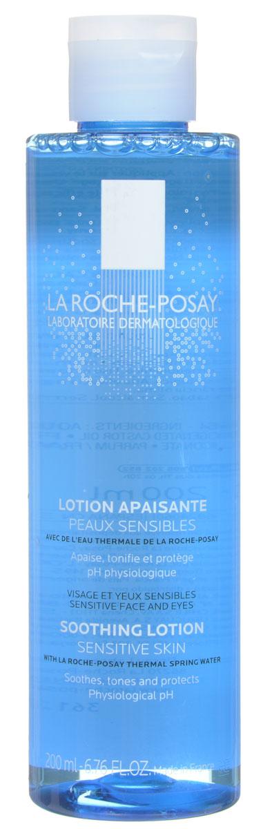 La Roche-Posay Тоник физиологический успокаивающий увлажняющий для всех типов кожи лица Physiological Cleansers 200 мл17169751Тонизирует чувствительную кожу. Используется в качестве первого этапа увлажнения. Придает коже мягкость и сияющий вид! Высокая переносимость средства. На основе термальной воды La Roche-Posay. Физиологический уровень pH 5,5. Не содержит мыла. Не содержит красителей. Не содержит спирта.