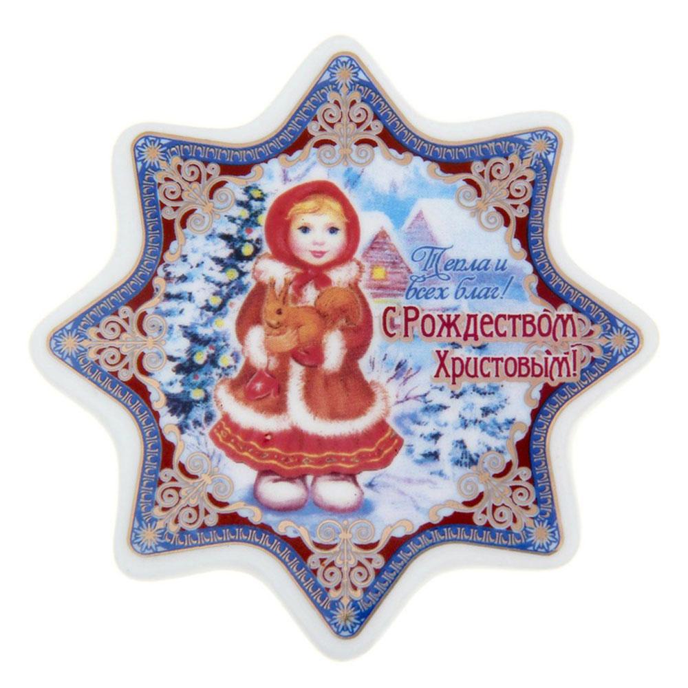 Магнит Sima-land Девочка, 7,5 см х 7,5 см1106405Магнит Sima-land Девочка прекрасно подойдет в качестве сувенира к Рождеству или станет приятным презентом в обычный день. Изделие выполнено из керамики в виде многоугольной звезды. Магнит - одно из самых простых, недорогих и при этом оригинальных украшений интерьера. Он отлично подойдет в качестве подарка. Эксклюзивный дизайн и поздравительные надписи не оставят равнодушными никого.