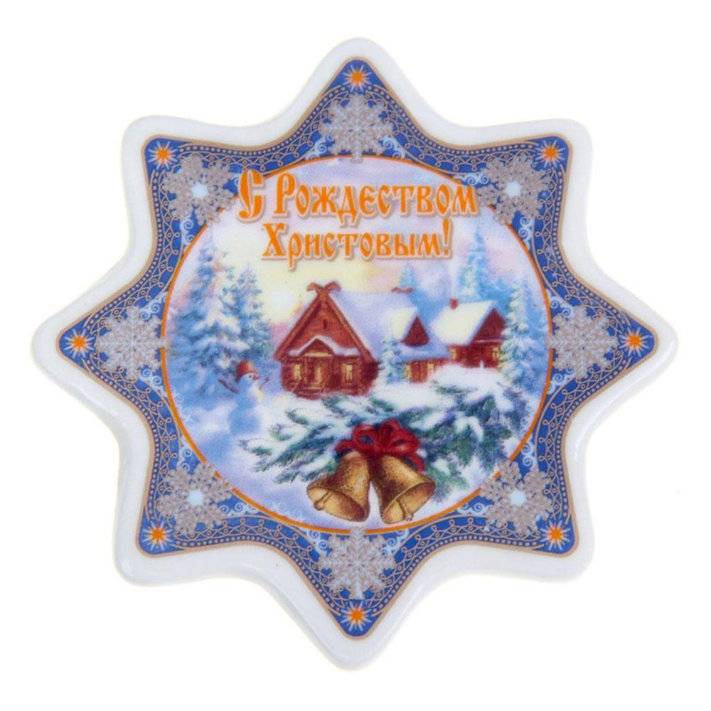 Магнит Sima-land Рождественская ночь, 7,5 х 7,5 см1106402Магнит Sima-land Рождественская ночь прекрасно подойдет в качестве сувенира к Рождеству или станет приятным презентом в обычный день. Изделие выполнено из керамики в виде многоугольной звезды. Магнит - одно из самых простых, недорогих и при этом оригинальных украшений интерьера. Он отлично подойдет в качестве подарка. Эксклюзивный дизайн и поздравительные надписи не оставят равнодушными никого.
