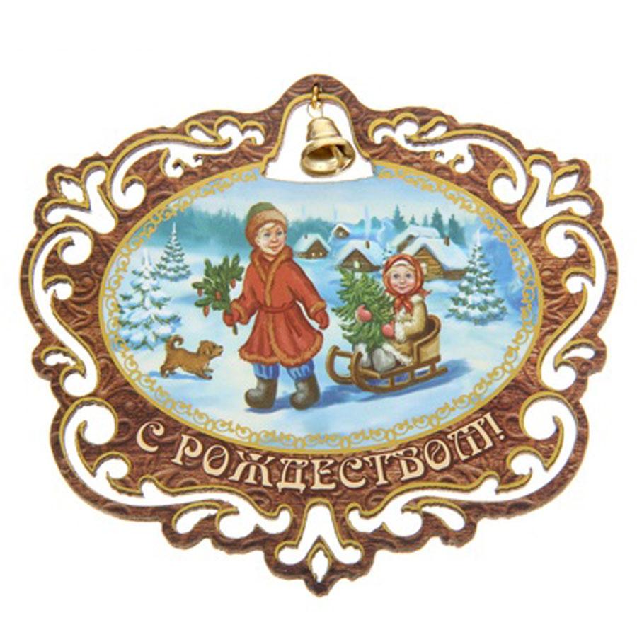 Магнит Sima-land С Рождеством. Санки, 8,2 см х 7,3 см1113959Магнит Sima-land С Рождеством. Санки, выполненный из дерева, станет приятным штрихом в повседневной жизни. Оригинальный магнит, декорированный изображением детей, поможет вам украсить не только холодильник, но и любую другую магнитную поверхность.