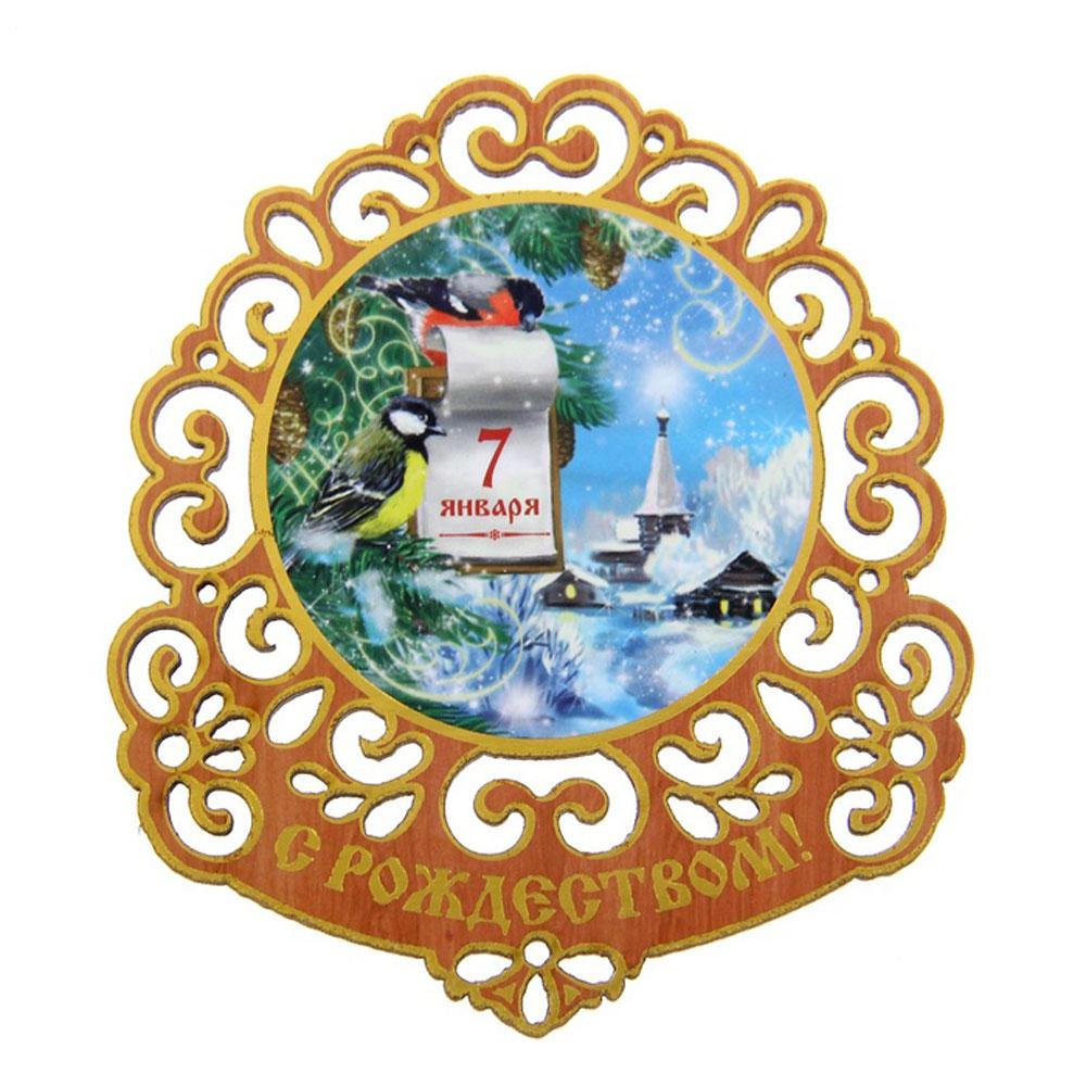 Магнит Sima-land С Рождеством. Снегири, 7,5 х 8,5 см1113966Магнит Sima-land С Рождеством. Снегири, выполненный из дерева, станет приятным штрихом в повседневной жизни. Оригинальный магнит, декорированный изображением птиц, поможет вам украсить не только холодильник, но и любую другую магнитную поверхность.