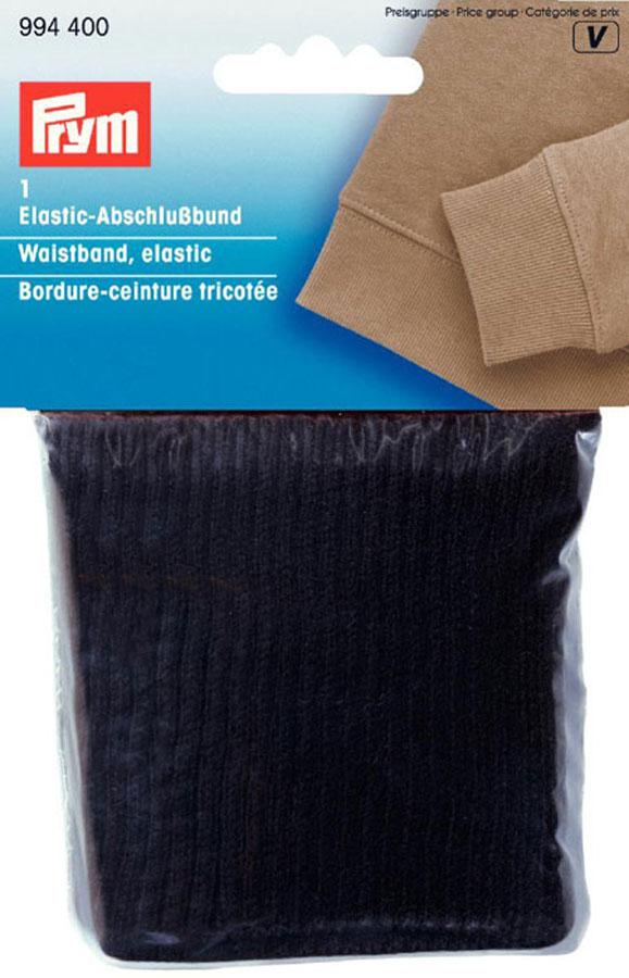 Пояс-резинка Prym, цвет: черный, обхват 20 см342661Эластичный пояс-резинка Prym изготовлен из высококачественного полиэстера. Изделие предназначено для шитья брюк, спортивных штанов и много другого. Обхват резинки-пояса: 20 см. Ширина резинки-пояса: 5 см.