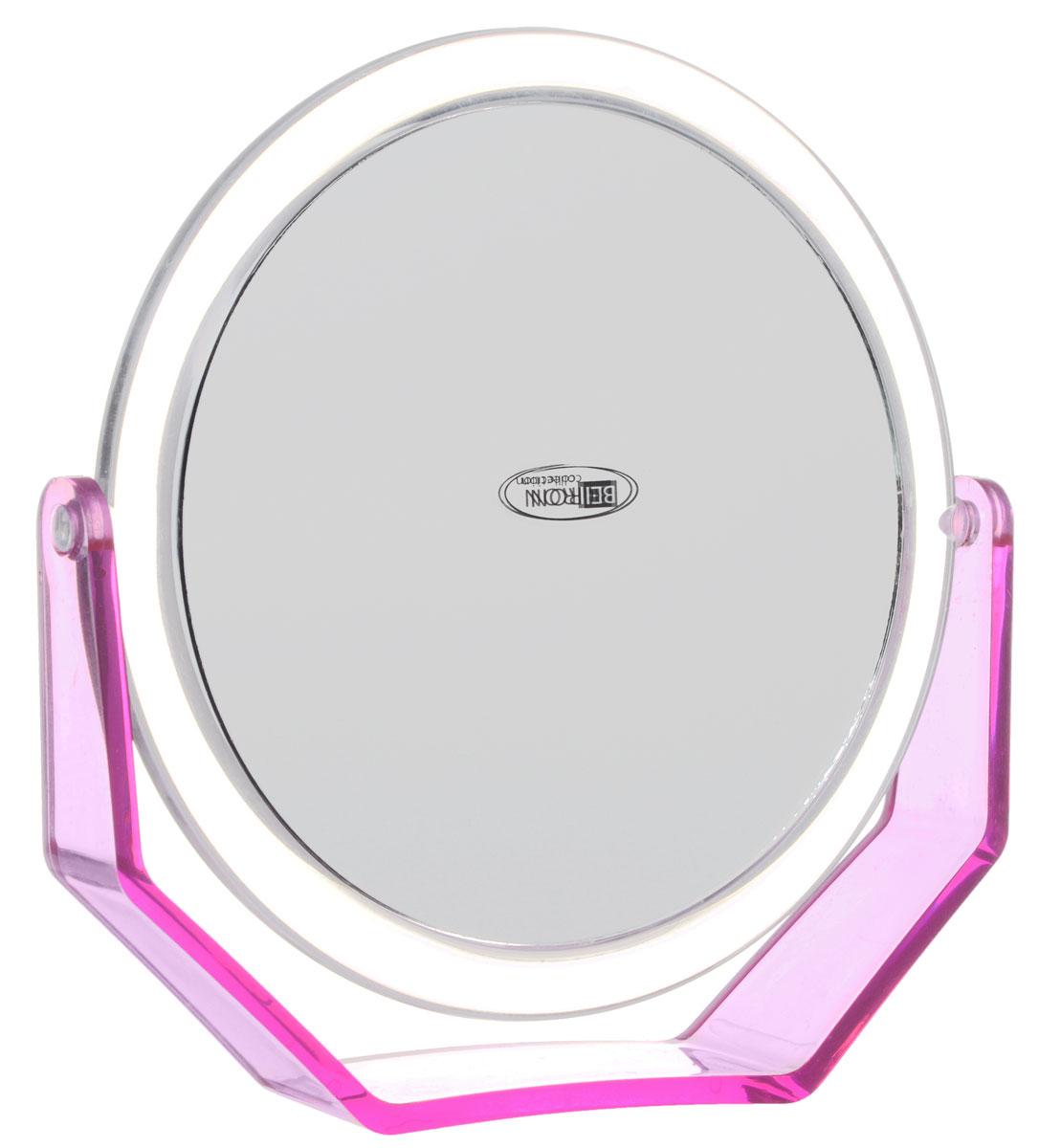 Beiron Зеркало косметическое, настольное, двустороннее, цвет: розовый. 530-1129530-1129Косметическое зеркало Beiron в пластиковой оправе идеально подходит для утреннего туалета и макияжа, где бы вы ни были. С одной стороны обычное зеркало, с другой - с 2-х кратным увеличением.
