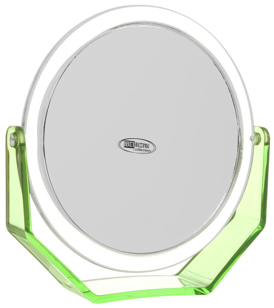 Beiron Зеркало косметическое, настольное, двустороннее, цвет: салатовый. 530-1129530-1129Косметическое зеркало Beiron в пластиковой оправе идеально подходит для утреннего туалета и макияжа, где бы вы ни были. С одной стороны обычное зеркало, с другой - с 2-х кратным увеличением.