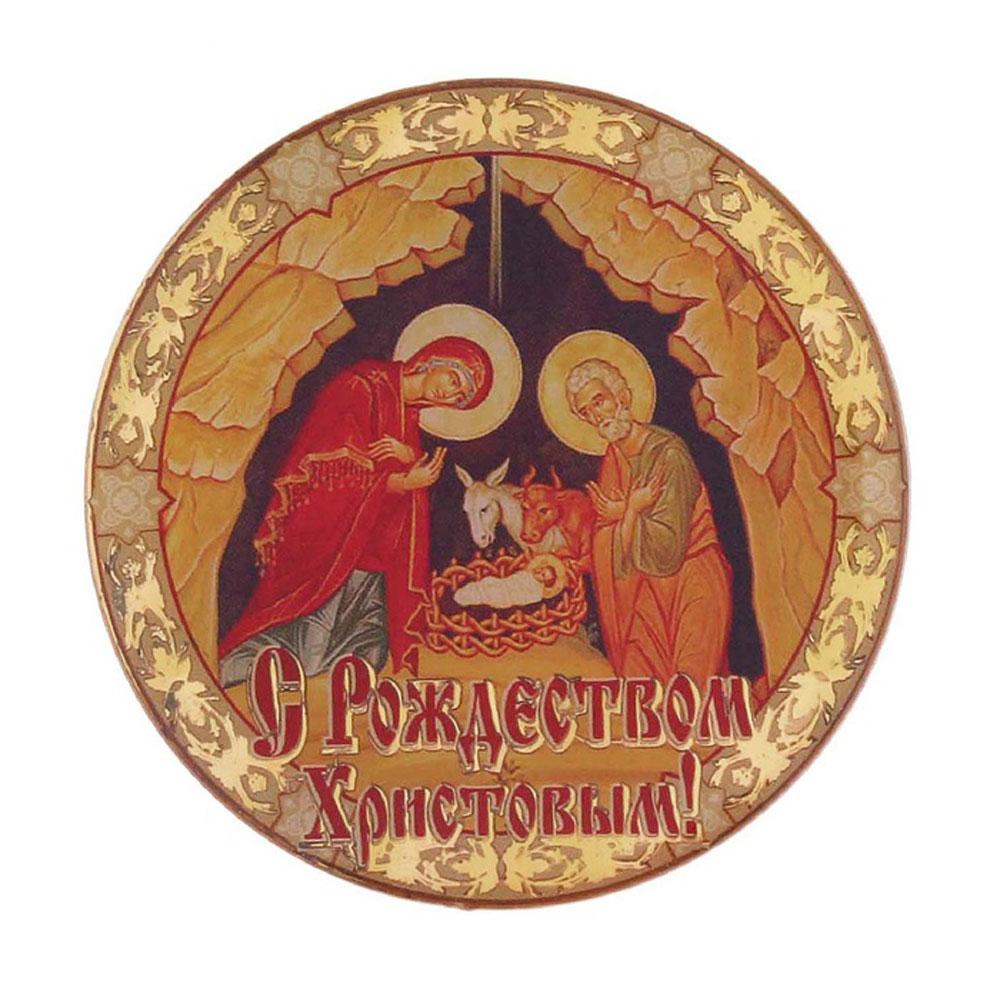 Магнит Sima-land С Рождеством Христовым. Иосиф и Мария, диаметр 6 см115781Магнит Sima-land С Рождеством Христовым. Иосиф и Мария, выполненный из пластика, станет приятным штрихом в повседневной жизни. Оригинальный магнит, декорированный изображением Иосифа и Марии, поможет вам украсить не только холодильник, но и любую другую магнитную поверхность.