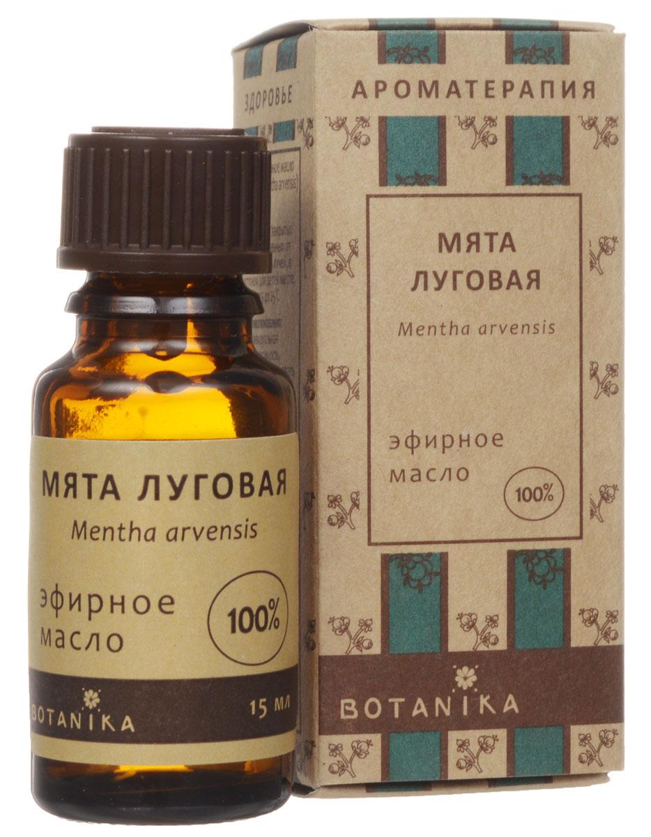 "Botanika Эфирное масло ""Мята луговая"", 15 мл 4607176006353"
