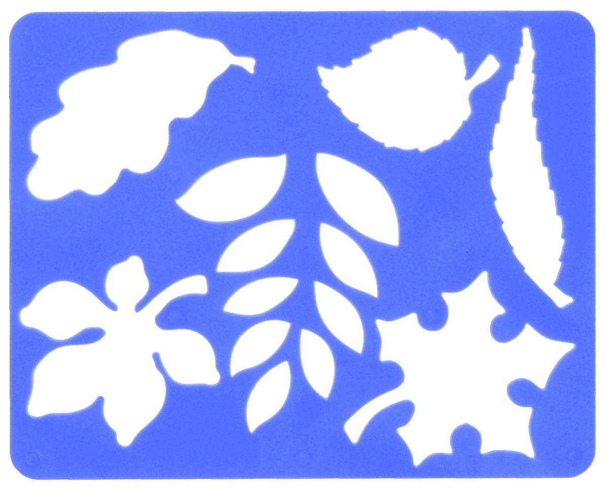Луч Трафарет прорезной Листья деревьев цвет синий10 С527-08_синийТрафарет Луч Листья деревьев, выполненный из безопасного пластика, предназначен для детского творчества. По трафарету ваш ребенок сможет нарисовать листья различных деревьев. Для этого необходимо положить трафарет на лист бумаги, обвести фигуру по контуру и раскрасить по своему вкусу или глядя на цветную картинку-образец. Трафареты предназначены для развития у детей мелкой моторики и зрительно-двигательной координации, навыков художественной композиции и зрительного восприятия.