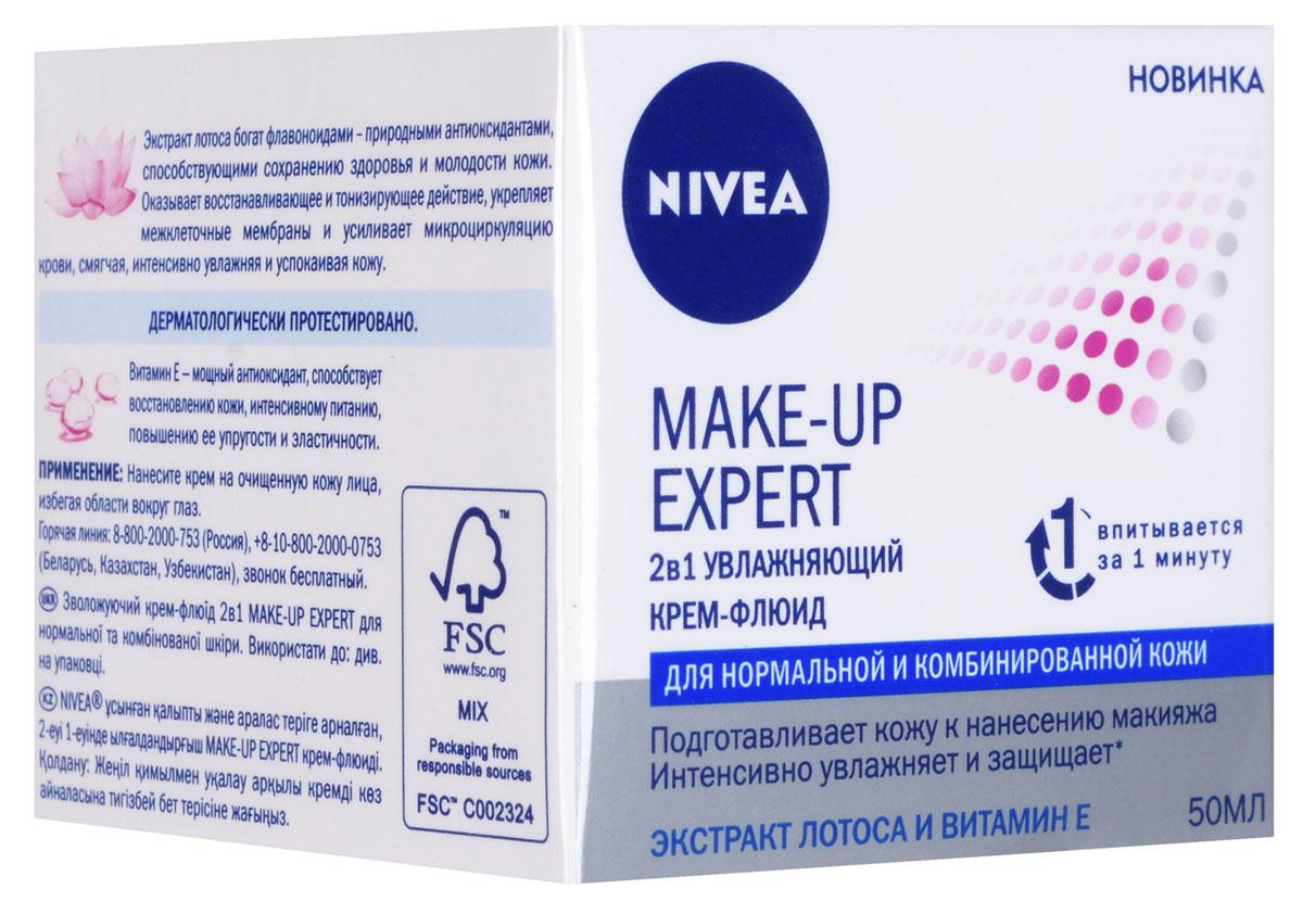Nivea Крем-флюид для лица Make-up Expert. 2в1, увлажняющий, для нормальной и комбинированной кожи, 50 мл81210Крем-флюид от Nivea Make-up Expert, предназначенный специально для нормальной и комбинированной кожи, обогащен экстрактом лотоса и витамином Е. Его увлажняющая формула действует в двух направлениях: - Мгновенно подготавливает кожу к нанесению макияжа, впитываясь за 1 минуту благодаря текстуре флюида - легкой ухаживающей формуле. - Экспертный комплекс с экстрактом лотоса интенсивно увлажняет и защищает кожу от сухости. Экстракт лотоса богат флавоноидами - природными антиоксидантами, способствующими сохранению здоровья и молодости кожи. Оказывает восстанавливающее и тонизирующее действие, укрепляет межклеточные мембраны и усиливает микроциркуляцию крови, смягчая, интенсивно увлажняя и успокаивая кожу. Витамин Е - мощный антиоксидант, который способствует восстановлению кожи, интенсивному питанию, повышению ее упругости и эластичности. Товар сертифицирован.