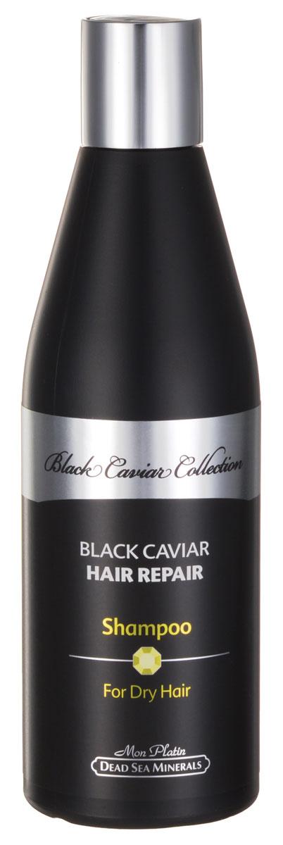 Mon Platin Восстанавливающий шампунь DSM Black Caviar Collection  для сухих волос с экстрактом черной икры 400мл
