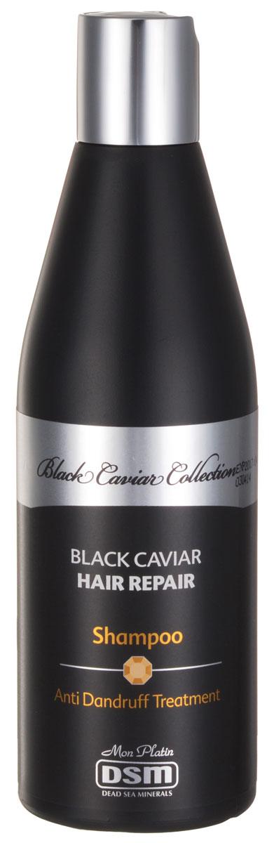 Mon Platin Восстанавливающий шампунь DSM Black Caviar Collection  от перхоти с экстрактом черной икры 400мл