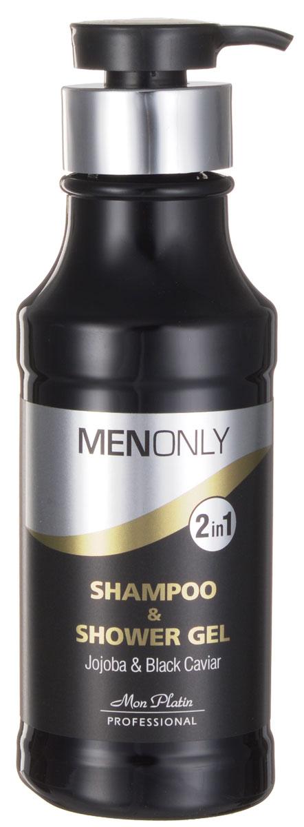 Mon Platin Professional Шампунь и гель для мужчин 400 млMP784Шампунь для ежедневного использования, разработанный специально для мужчин. Заботится о ваших волосах, придает им мягкость и нежность, облегчает расчесывание и укладку. Уплотняет волосы, придавая им пышный вид. Обеспечивает интенсивный уход за кожей головы и эффективно борется с перхотью, благодаря наличию активного компонента Piroctone Olamine. Придает волосам пышность и объем. Освежает кожу головы, дарит ощущение силы и энергии. Может быть использован также в качестве геля для душа. Шампунь обогащен экстрактами жожоба и черной икры, а также витаминами Е, B5 и С.