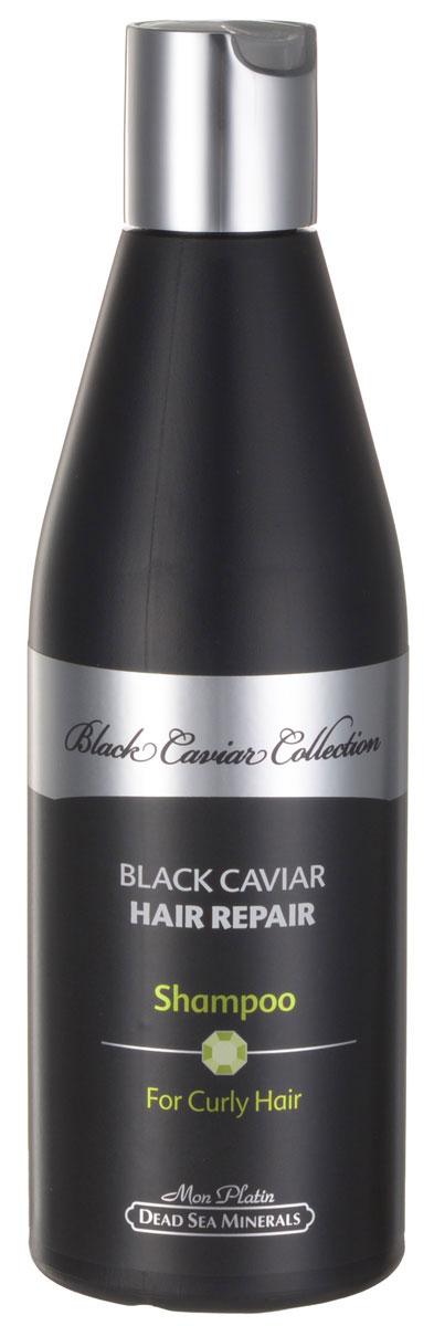 Mon Platin Восстанавливающий шампунь DSM Black Caviar Collection  для вьющихся волос с экстрактом черной икры 400мл
