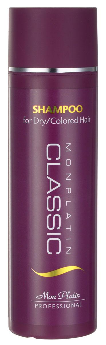 Mon Platin Professional Шампунь для сухих/окрашенных волос 500млMP581Шампунь предназначен для сухих, ломких от природы, поврежденных любыми химическими процессами волос. Помогает восстановить природный кислотный баланс волос и насыщает волосы утраченными витаминами и микроэлементами, возвращает волосам здоровый вид и блеск, устраняет сухость волос, содержит ультрафиолетовые фильтры. Может применятся для ежедневного использования.